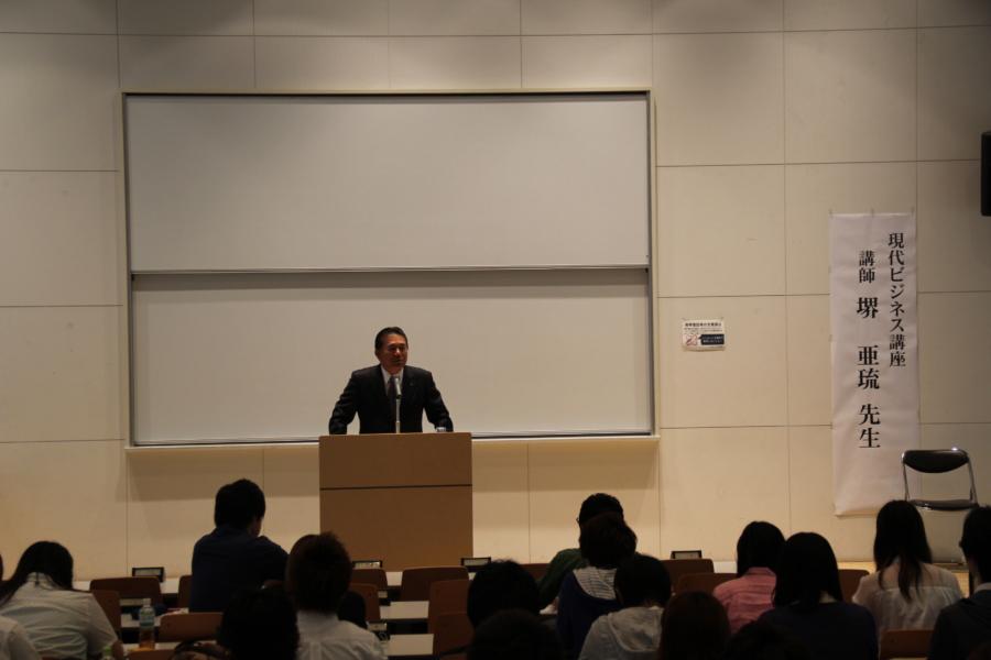 堺 社長、東京成徳大学の特別招聘講師に